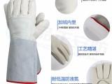 济南品正新雪丽材质 LNG液氮防冻手套