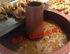 电加热大砂锅加盟 卤菜熟食 投资金额 1万元以下