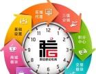安徽蚌埠APP开发 网站建设 微信商城开发哪家专业