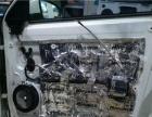 山东泰安专业汽车音响改装--大众车升级汽车音响