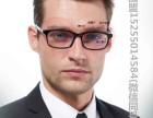 爱大爱防蓝光手机眼镜大连市怎么代理?功能原理是什么