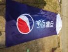 武汉旗帜生产制造制作厂家