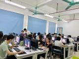 狮岭镇外贸英语培训花都区商务英语培训