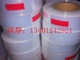 供应优质铁氟龙薄膜 铁氟龙薄膜胶带 F46薄膜