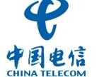 南宁电信宽带安装 中国电信宽带报装 南宁电信光纤宽带套餐资费