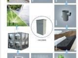 安徽雨水收集模块厂家 雨水回收系统设备生产厂家 格致绿建