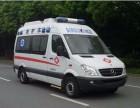 北京救护车出租 重症监护型救护车出租
