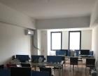 万达公寓 写字楼 58平米 相邻办公室3间,每间58平