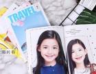宝妈创业首选照片书有钱景的小本创业项目美印相册书首创缘大