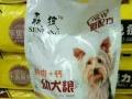 厂家直销狗粮等宠物用品