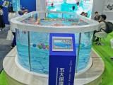 四川钢化玻璃游泳池-伊贝莎婴泳设备