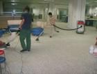 南岸区清洁公司,南坪办公室地毯玻璃清洗 开荒保洁