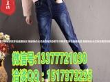 赶集新款女装牛仔裤便宜批发厂家直销外贸货源5元牛仔裤批发