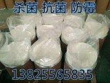 供应BIT-85 BIT原粉防腐剂