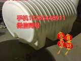 山东厂家2000升卧式塑料桶2吨运输车载储罐2方地埋水箱