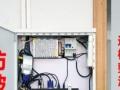 专业监控安装维护