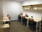 欲租从速 长沙新型办公写字间可注冊低至1800元/月