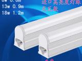 供应LED日光灯灯管 T5一体化LED LED灯管T5  节能支