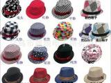 厂家直销 儿童帽子春秋季时尚百搭礼帽爵士帽 男童女童遮阳帽