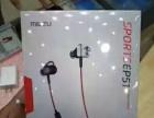 魅族EP-51蓝牙耳机