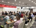长沙全年刘吉领新一针中医针灸培训价格 中推