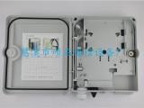 1分8塑料光分路器光缆分线箱 光皮转换盒