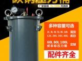 东莞点胶压力桶企业,深圳碳钢压力桶企业,惠州不锈钢压力桶