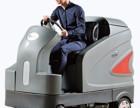 博爱温县项城通许供应高美大型座驾式洗地车GM230