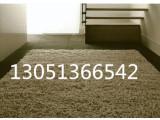 建外写字楼地毯清洗公司