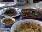 海碗居老北京炸酱面加盟 面食 投资金额 1-5万元