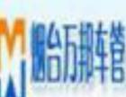 芝罘 福山开发区莱山龙口牟平莱阳莱州招远等