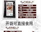 正宗烤肉拌饭腌料脆皮鸡拌饭炸鸡饭技术加盟培训