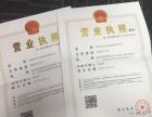 转让深圳金融服务、基金管理,资产管理、融资租赁
