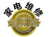 深圳管道疏通公司,专业下水道疏通,福田附近马桶疏通价格