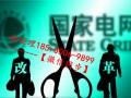 阳江成立一般人公司多长时间可以办完