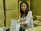 日本东京,大阪国际高中及日本每日新闻报社提供全额奖学金免学费