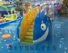 湖北龙人游乐设备 快乐梦想城加盟 儿童乐园