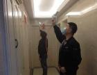 光触媒技术丨室内(车内)除甲醛,空气净化治理,杀菌