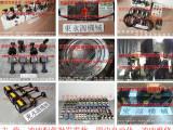 绍兴冲床模高指示器,马达拆卸-大量原型号PA16锁模油泵等