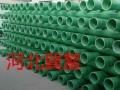 河北大口径玻璃钢管道价格大优惠-冀鳌