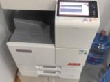 淳安上门打印机维修 复印机维修