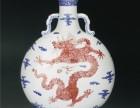 元代釉里红瓷器如何鉴定,价格多少