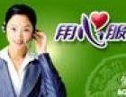 怀化方太燃气灶(维修!各中心售后服务报修是多少电话?