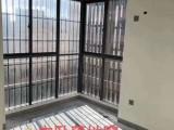 清溪中心位置-清溪豪庭,总价46.5万起