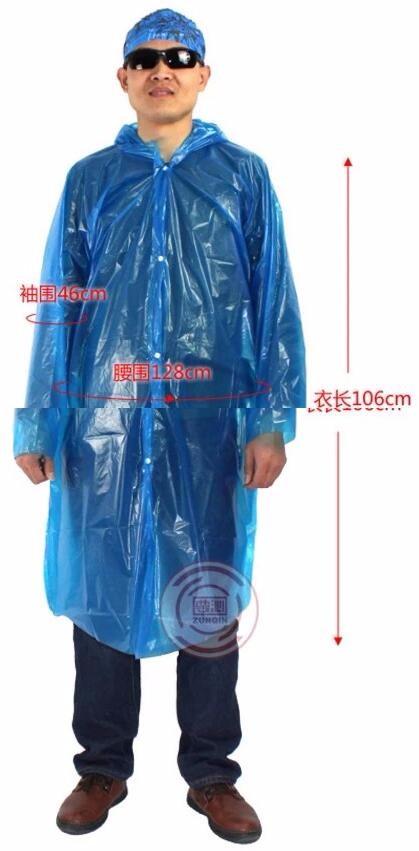 长沙一次性雨衣,湖南一次性雨衣