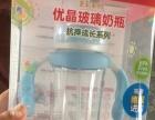 bobo金彩系列优晶玻璃奶瓶抗摔成长系列