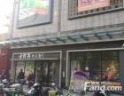小寨白马商贸,临街商铺,面积35平,总价98万,成熟商圈!