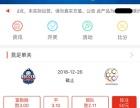 竞彩网站,彩票app开发,北京彩票系统开发,极云彩票系统
