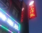 《济南商铺》经十东路草山岭商业街盈利烧烤饭店转让