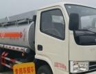 转让 油罐车东风亏本清仓处理5吨8吨加油车